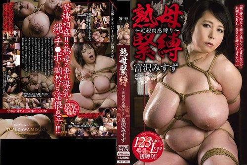 Tomizawa Misuzu JUX 345 Torture Slave L cup 123cm bondage HD