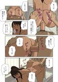 [Izayoi no Kiki] Suekko to Kasshoku Mama