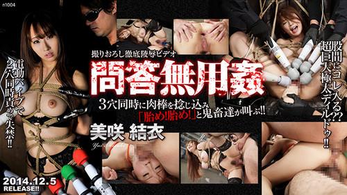 Tokyo Hot n1004   �� �� �o �� ��  ���D�Y��